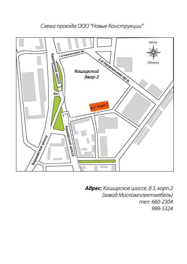 Схемы проезда по адресу